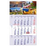 Speditőr naptár 1 tömb, 3 havi